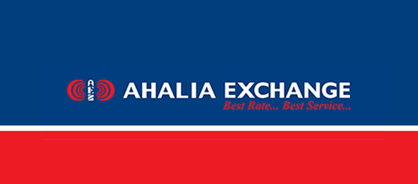 Al Ahalia Money Exchange Bureau